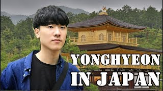 YongHyeon In Japan!!!! (VLOG / MUKBANG)