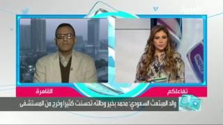 تفاعلكم : الاعتداء على مبتعث سعودي في أمريكا ووالده يكشف التفاصيل