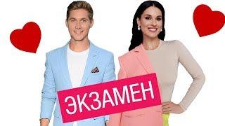 Владимир Остапчук об отношениях с женой, своём самом большом страхе и ночи на миллион