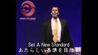 アンソニーロビンズ・伝説のセミナー3 括目せよ!! インカンテーション!