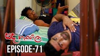 Sanda Hangila | Episode 71 - (2019-04-02) | ITN Thumbnail