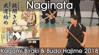 Naginata Demonstration - Nippon Budokan Kagamibiraki 2018