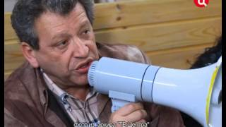Аркадий Инин. Приглашает Борис Ноткин