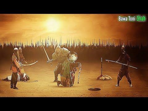 Karbala The Land Of Paradise History 1st Time In [URDU-HINDI] - YouTube