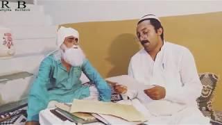 Patwari Funny Video || Pranks In Pakistan | Chinioti Vines | Ranjha Brothers Chiniot