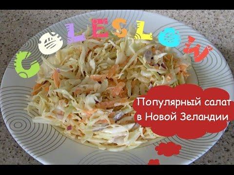 Самый Вкусный Салат с Крабовыми Палочками! Рецепт Просто Бомба!из YouTube · Длительность: 1 мин23 с