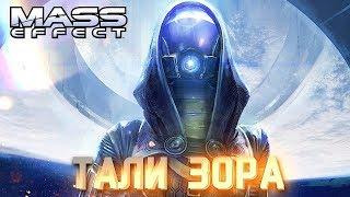 АСТЕРОИД X57 #4 ➤ Mass Effect ➤ Максимальная сложность