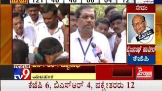 TV9 - Karnataka Assembly Elections 2013 'Results' : Parmeshwar Reaction After His Loss