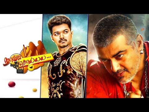 Tamil Movie Gossip - The Puli release | September 27