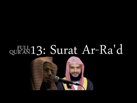 Full Qur'an: 13 - Surat Ar-Ra'd ᴴᴰ