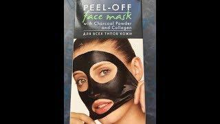 Тестирую маску плёнку из Fix Price.