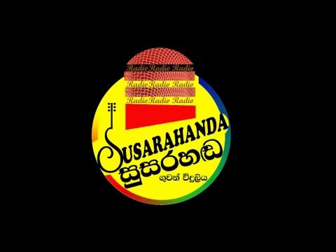 Susarahanda Radio Live Stream