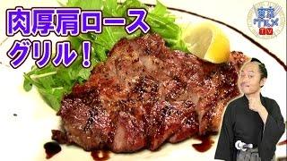 新宿 - 上質な鶏肉とワインを楽しめる新宿神楽坂の焼き鳥屋!(2/3)