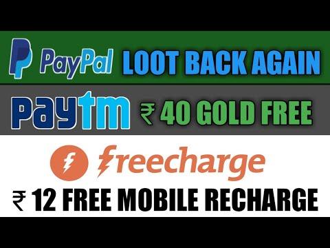 PayPal Loot Back Again Verified News, Paytm Free Rs 40/- Goldback