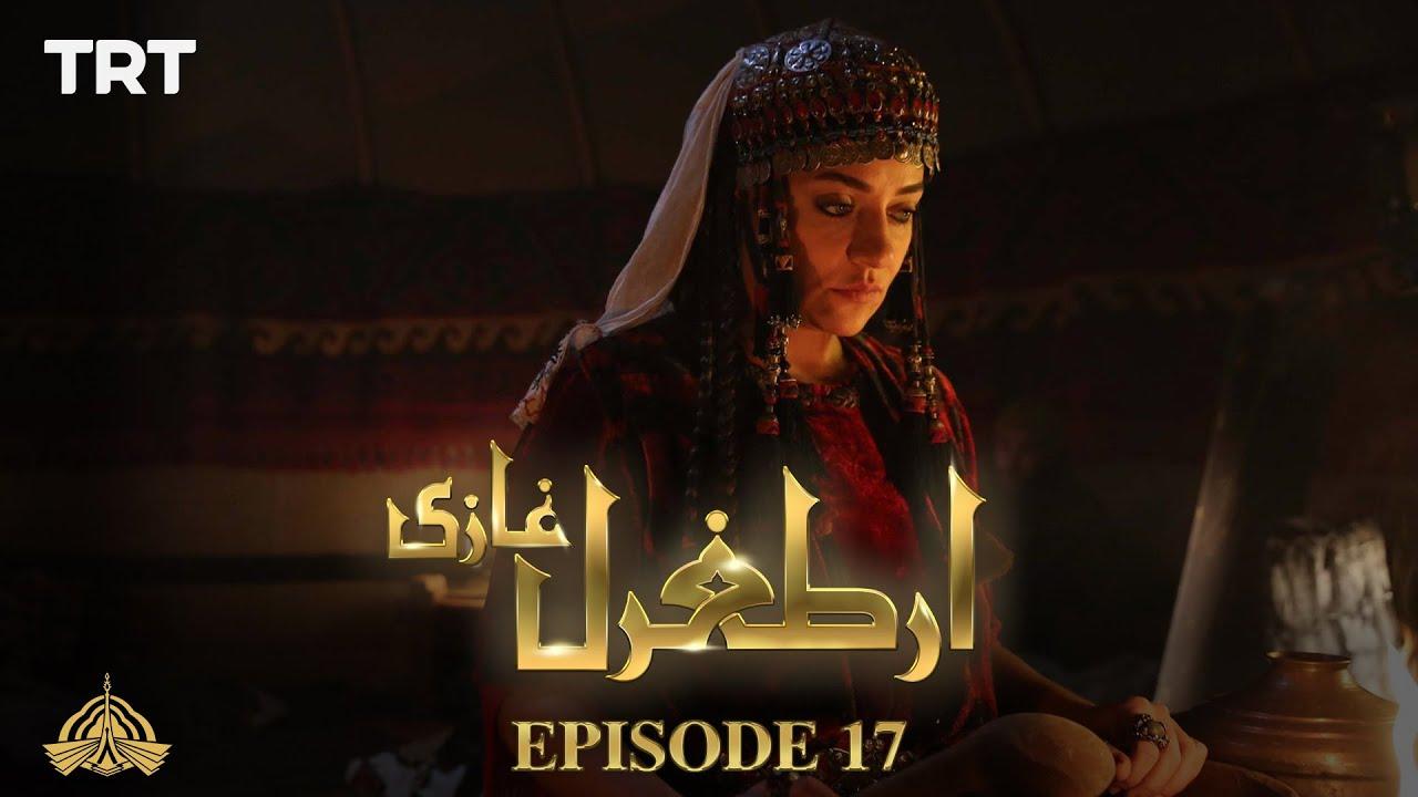 Ertugrul Ghazi Urdu - S01E17