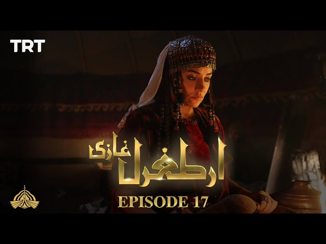 Ertugrul Ghazi Urdu | Episode 17 | Season 1