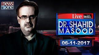 Live with Dr.Shahid Masood | 06-November-2017 | Nawaz Sharif | Asif Zardari | Shahid Khaqan Abbasi |