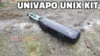 유니베이포 유닉스킷. …