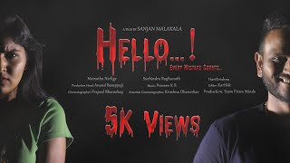 New Suspense - Thriller Short Film || Hello || From the makers of Aakarshitha || Kannada