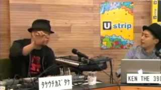 KEN THE 390のU-strip (2012/04/18) KEN http://www.kenthe390.com/ カ...