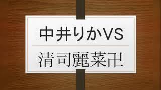 http://plaza.rakuten.co.jp/daimyouou/diary/201807270000 ぼくたちのいるところ。2018/8/1MAJOR DEVIEW↑ 0:17 山内瑞葵 0:18 本間麻衣 0:19 田口愛佳 0:20 川本 ...