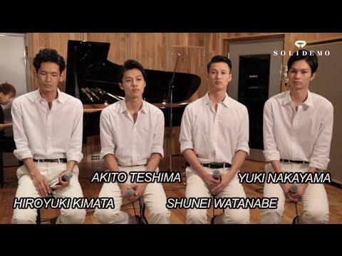 http://ameblo.jp/solidemo/ VOCAL: 木全寛幸 (HIROYUKI KIMATA)、手島章斗(AKITO TESHIMA)、渡部俊英(SHUNEI WATANABE)、中山優貴(YUKI ...