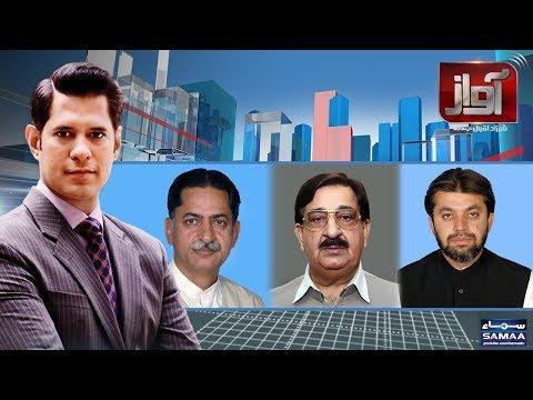 Awaz   SAMAA TV   18 JAN 2018