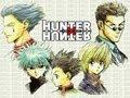 [HD] HUNTER X HUNTER  2013 Ending 5 全職獵人片尾曲 [蟻王篇]