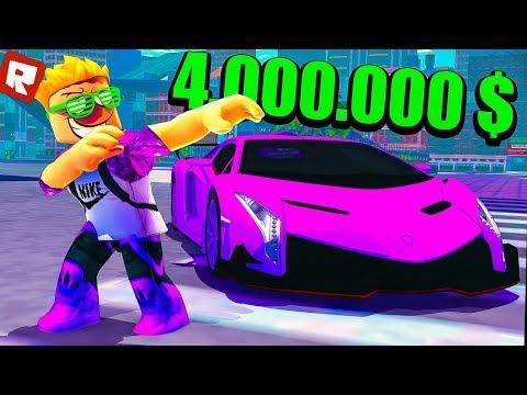 МОЙ ПЕРВЫЙ LAMBORGHINI за 4.000.000 $$$ | Roblox