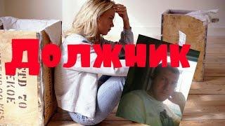 Арест единственного жилья за долги – что разрешил Верховный суд РФ?(, 2015-12-02T12:40:31.000Z)