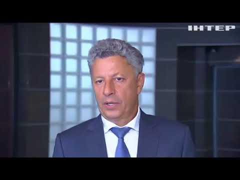 интер онлайн украина смотреть