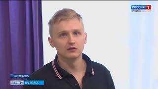 Блогер из Nemagia прилетел в Москву на допрос