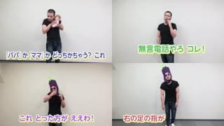 天竺鼠・川原チャンネル 「4分割」