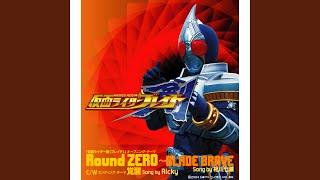 相川七瀬 - Round ZERO~BLADE BRAVE