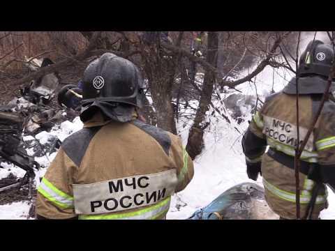 видео: Крушение вертолёта в Хабаровске