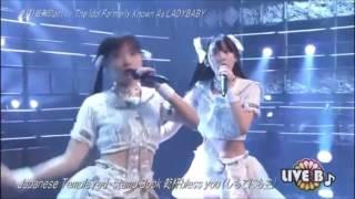 ジ・アイドル・フォーマリー・ノウン・アズ・レディベイビー Sanpai! Go...
