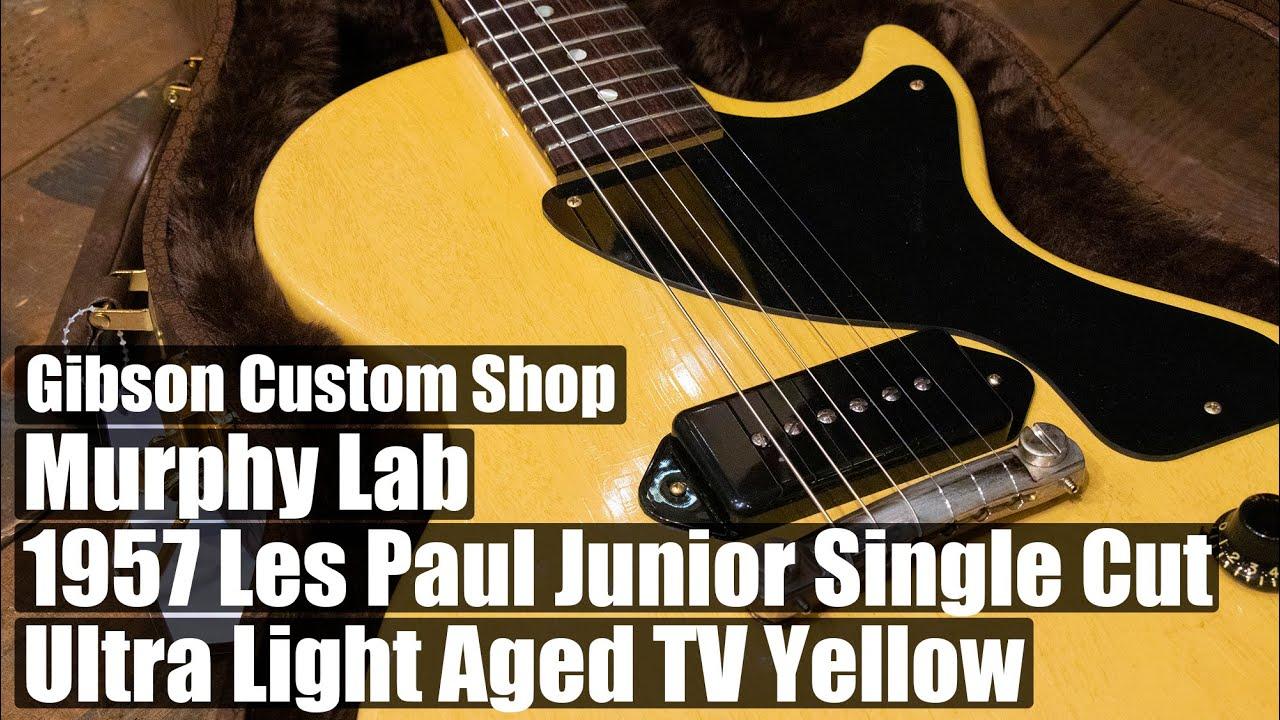 Gibson Custom Shop / Murphy Lab 1957 Les Paul Junior Single Cut Ultra Light Aged 【イシバシ楽器心斎橋店】