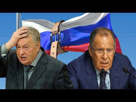 Положение РФ плачевное. На России умоляют снять санкции