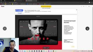 Рисуем и анимируем сайт арт-отелю. Часть 2. Moscow Digital Academy
