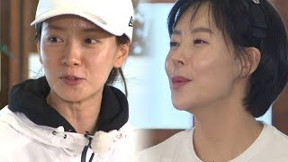 chae young in jihyo had a date with celebrity 15 years ago running man 런닝맨 ep428