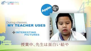 A-Plus Hear from One of Our Star Students (Japanese Version) Image