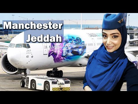 Flight Report | Saudi Airline, Manchester to Jeddah