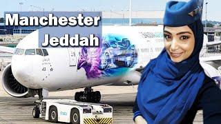Saudi Airline, Manchester to Jeddah | Flight Report