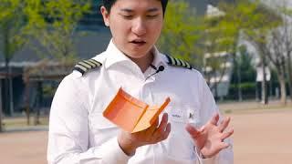 종이비행기 국가대표가 알려주는 오래 날리는 종이비행기 접는 법 (델타형 종이비행기)