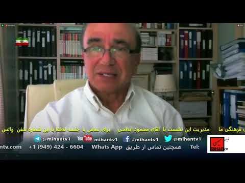نشست عمومی مهستان: توسعه و مشکل بن مایههای فرهنگی ما با حضور آقای دکتر حسن منصور