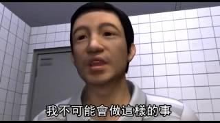 Repeat youtube video 台灣亂倫事件 (四) 台灣兒子強姦自己母親 Taiwan's Incestuous Crime 4