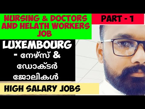 How To Find Jobs In Luxembourg |Health Sector Part 1|luxembourg Job Hunt|Jobs In Luxembourg