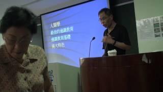 《現代醫學的興起》王道還-疾病的人類學 pt.1 (東海大學通識中心 104-1)