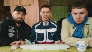 ХЛЕБ — 21 (Премьера клипа, 2017) cмотреть видео онлайн бесплатно в высоком качестве - HDVIDEO