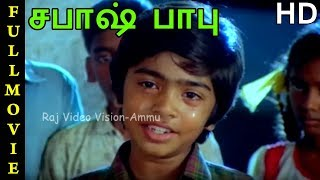 Sabash Babu Full Movie HD | Little Super Star Simbu | Silk Smitha | T. Rajendar